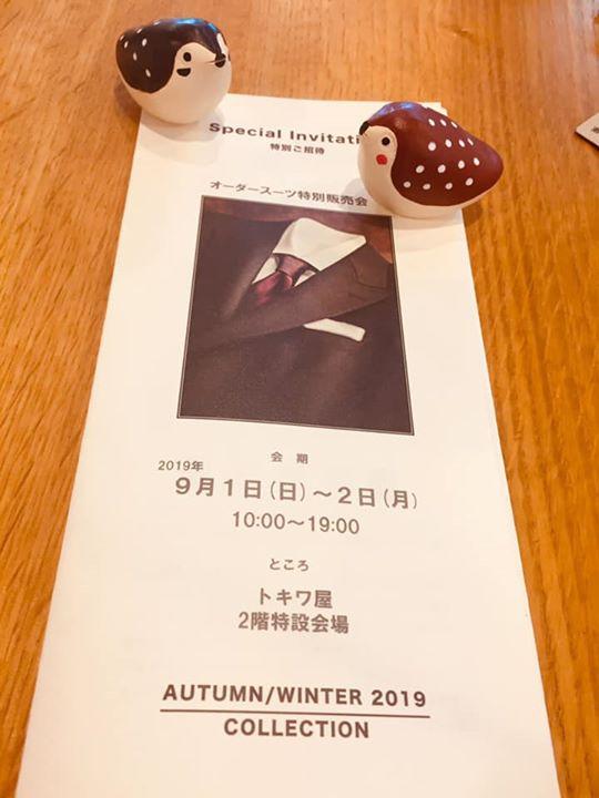 年に1度ですが、紳士服のオーダースーツ特別販売会を開催しております。