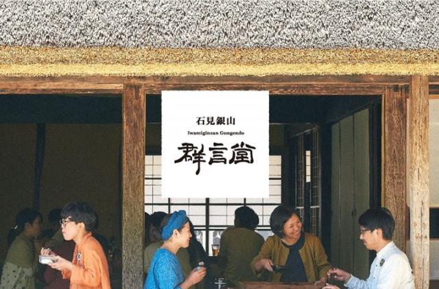 今日のNHKのあさイチにスタイリスト大草直子さんが出演
