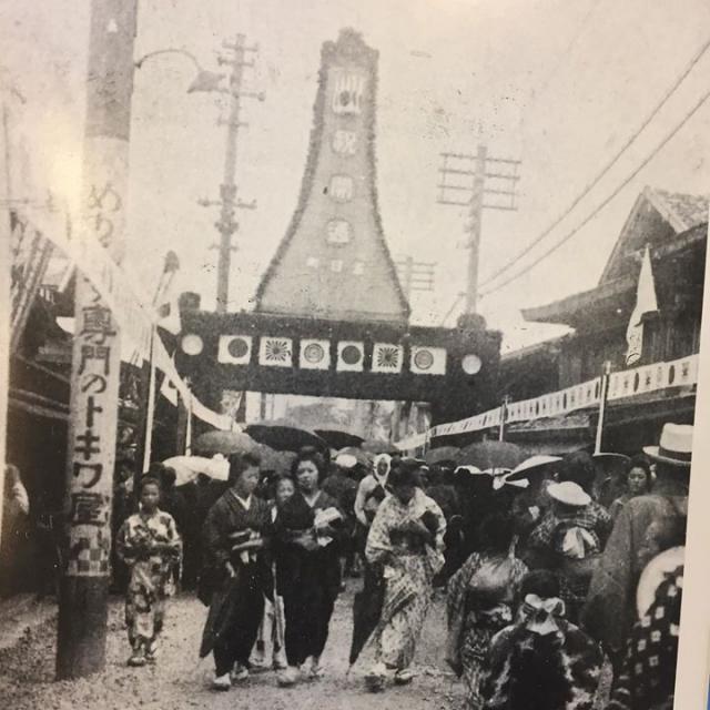 鶴岡駅が開通した時の写真。